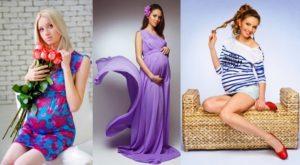 Модное платье для беременных отличный вариант!