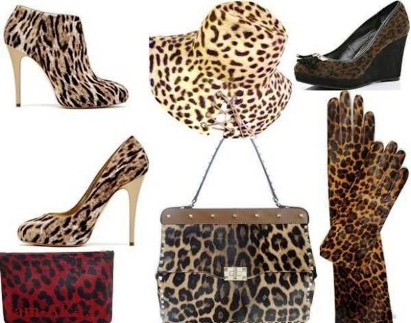Аксессуары в леопардовом стиле