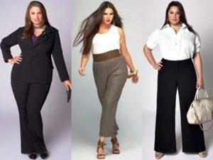 Брючные костюмы и брюки-отличная идея в выборе одежды для девушек с пышными формами