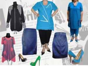 Одежда для девушек с пышными формами