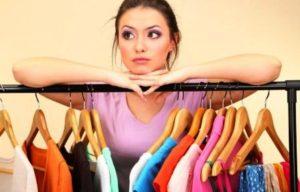 Выбор одежды только за вами!