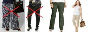 В выборе одежды от широких штанов лучше отказаться