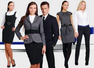 Какой бы стиль не был выбран, главное, чтобы он соответствовал уровню занимаемой должности и принятому дресс коду компании.