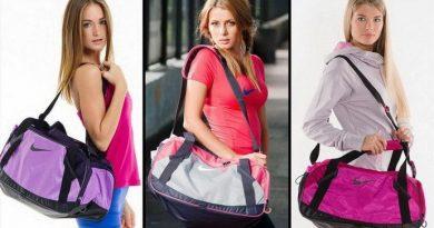 Женские сумки спортивного стиля