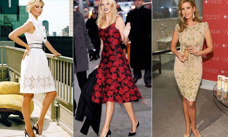 Иванка Трамп стиль одежды