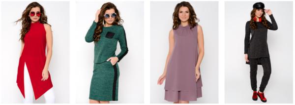 92e94a6f9916 ... малиновых оттенках, стильные свитшоты, элегантные и романтические  блузки — все это вы найдете в онлайн-каталоге нашей компании и сможете заказать  оптом ...
