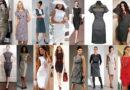 Купить платья от производителя: новые коллекции для вашего лета