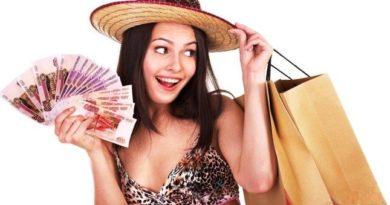 Как получить займ на личные цели