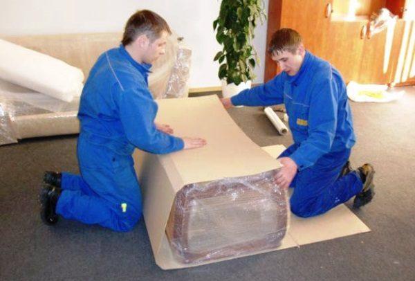 профессиональная помощь при переезде