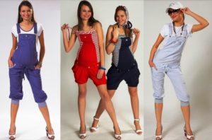 Мода для беременных - это прежде всего удобство и практичность