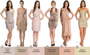 Телесный цвет в одежде стиля Nude бывает совершенно разных оттенков