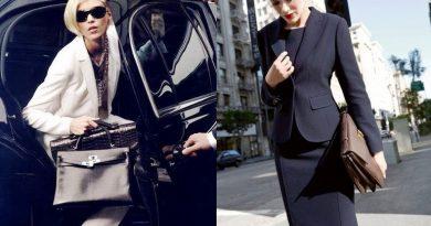 Современный стиль деловой женщины