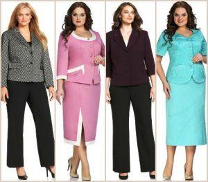 Помимо классического черного в деловом стиле для полных дам приветствуются другие неброские цвета