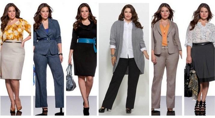 Деловой стиль для полных женщин