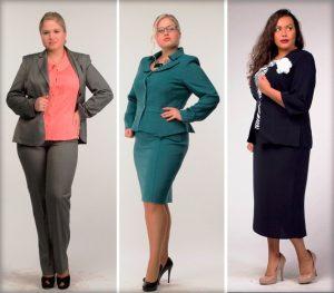 Главная задача делового стиля для полных дам - подчеркнуть достоинства фигуры