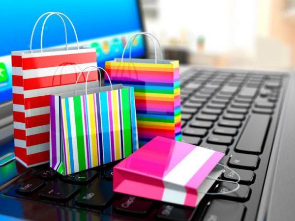 Лучшие интернет-магазины