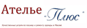 http://atelie-plus.ru/