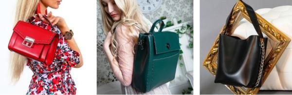 Кожаные брендовые женские сумки