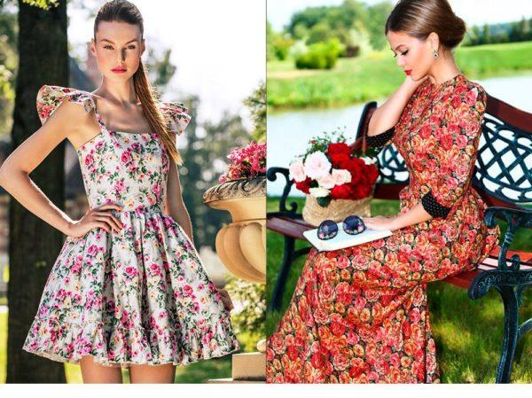 Новые модные тенденции 2