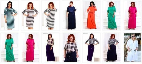 Широкий ассортимент женской одежды в marakesh.net.ua
