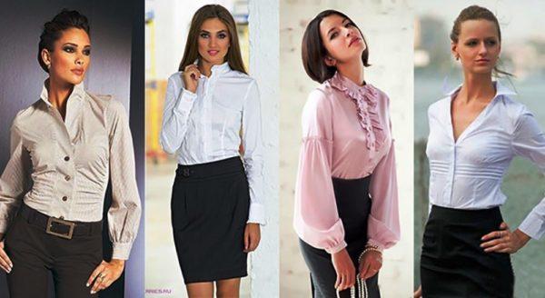 Деловой стиль одежды для женщин - фото примеров с блузкой