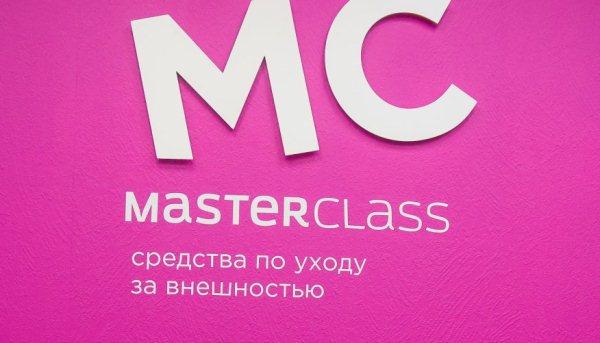 masterclass-shop