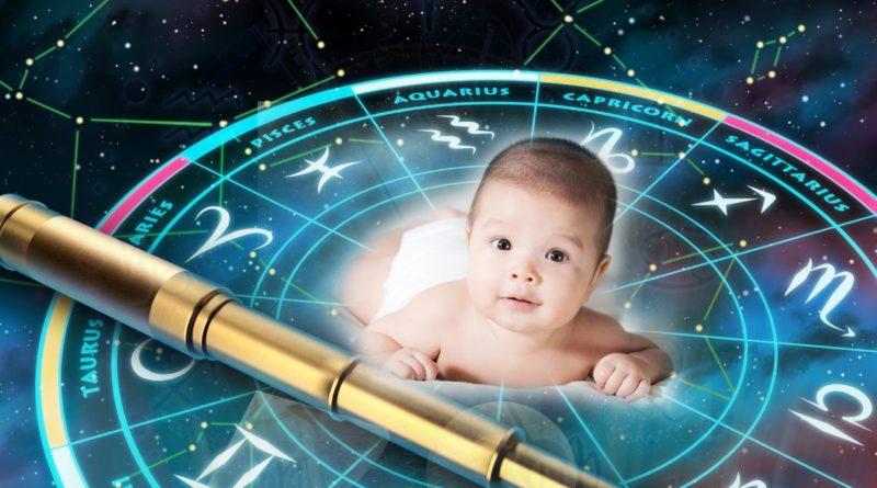 Рождение под несчастливой звездой