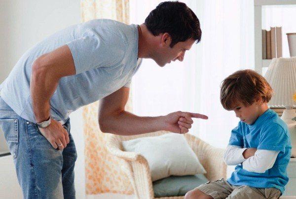 порицание ребенка посторонним человеком