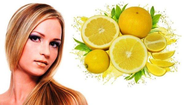 Осветление волос при помощи лимона