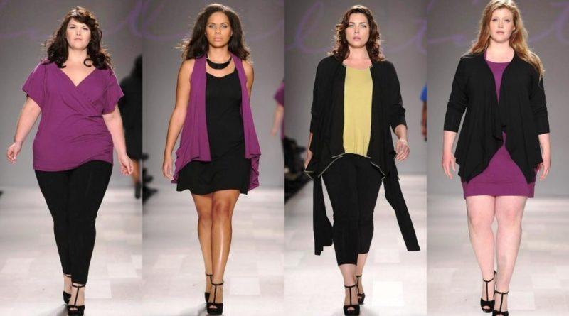 Как выбрать одежду для полных женщин