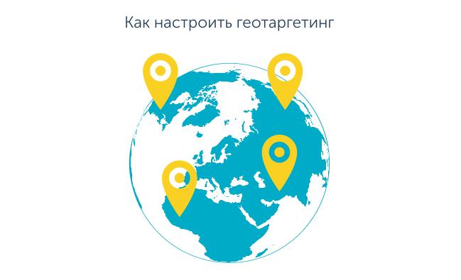 snimok-ekrana-2018-10-01-v-19-59-44-8241756
