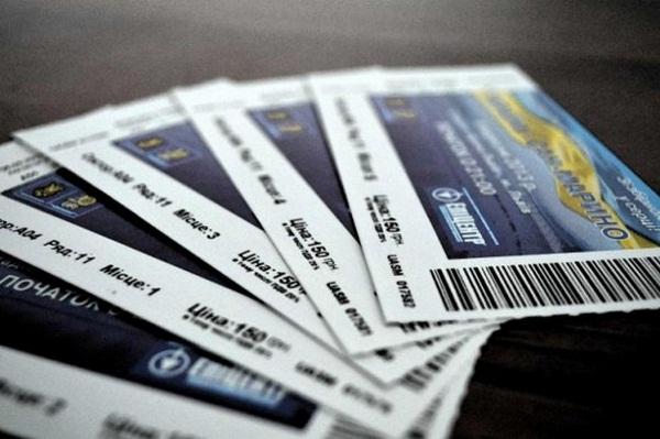 билеты на концерт онлайн