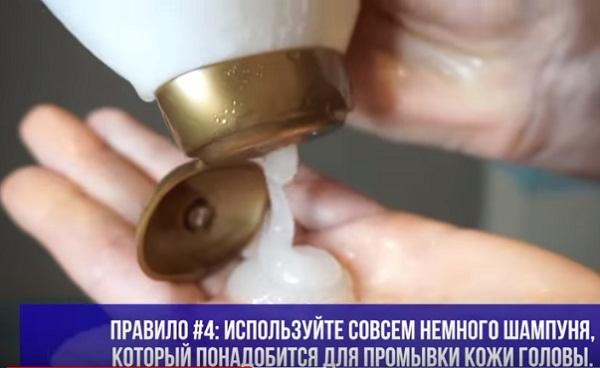 14 правил мытья волос и очищения кожи головы