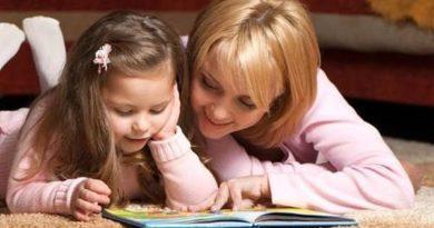 Как научить ребенка любить читать