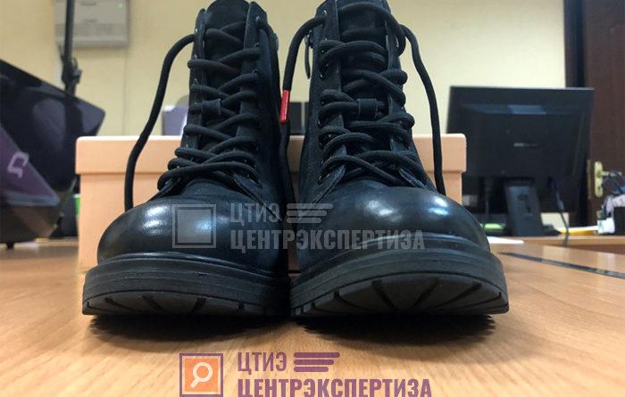 jekspertiza-obuvi