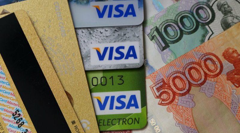 Банки стали чаще отказывать в кредитах