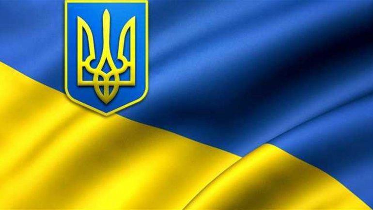 eib-vydelit-ukraine-e-300-mln-kredita-na-jenergojeffektivnost-1