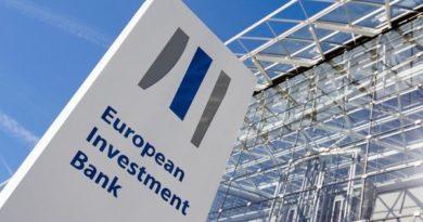 ЕИБ выделит Украине € 300 млн кредита