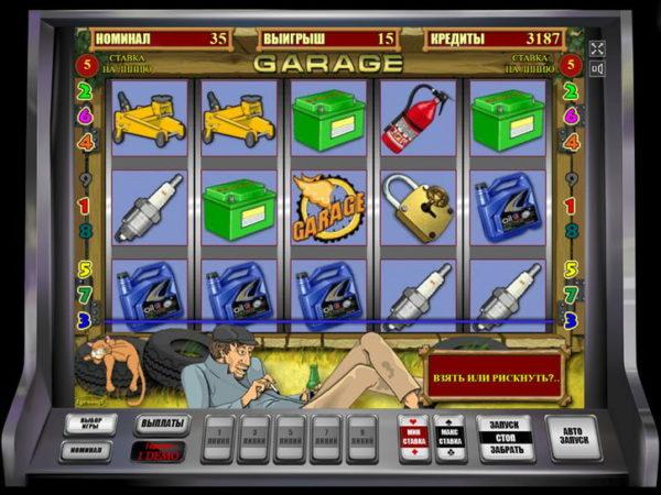 Скачать приложение Вулкан казино бесплатно