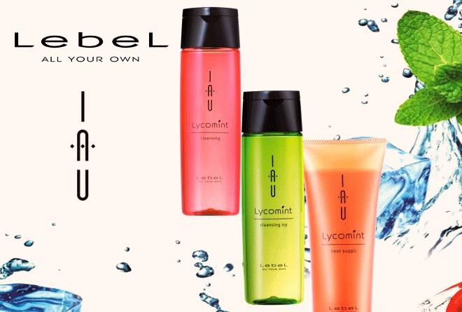Японская косметика Lebel Cosmetics
