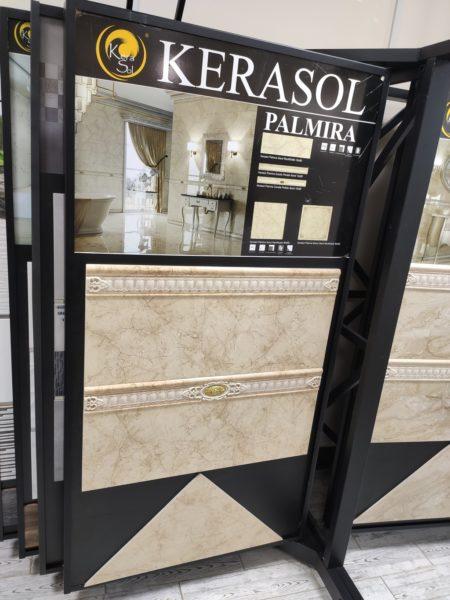 Плитка Kerasol – Persia