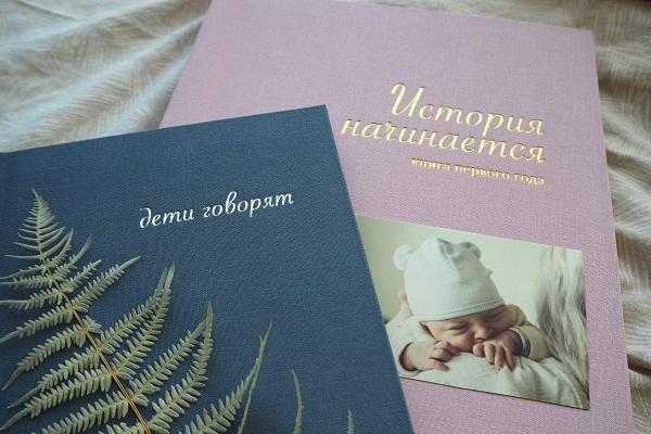 Закажите подарочный фотоальбом в интернет-магазине Запиши и Подари – лучший подарок к любому торжеству