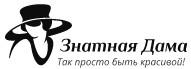 интернет-магазин женской одежды больших размеров Знатная дама