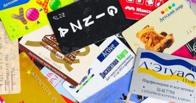 покупки по скидочным картам