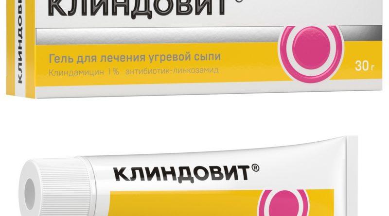 antibiotik-ot-ugrevoj-sypi-budet-primenjatsja-v-lechenii-vich-infekcii-2