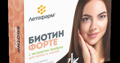 biotin-dlja-volos-vsjo-o-vitamine-kotoryj-boretsja-s-vypadeniem-volos-i-uluchshaet-ih-rost-2