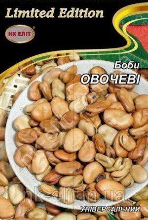 bobi-ovochevi-4