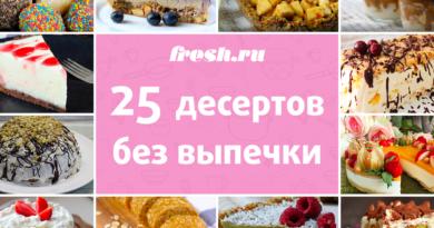 bystrye-recepty-desertov-2