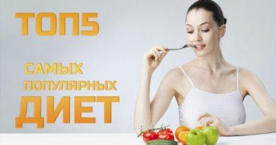 dieta-bystro-jeffektivno-bezopasno-ocenka-diet-2