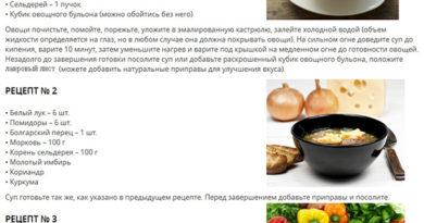 dieta-s-lukovym-supom-2